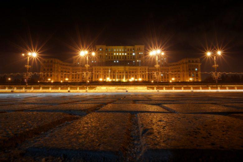 Где остановиться в Бухаресте