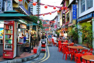 gde ostanovitsja v singapur